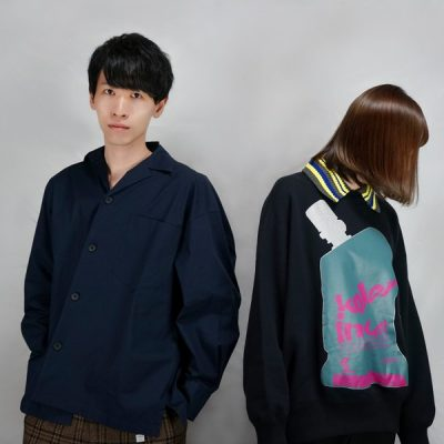 nina77 - japan - indie - indie music - indie pop - indie rock - indie folk - new music - music blog - wolf in a suit - wolfinasuit - wolf in a suit blog - wolf in a suit music blog